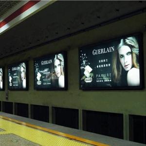 地铁显示屏
